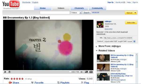 youtubes-new-screen-01