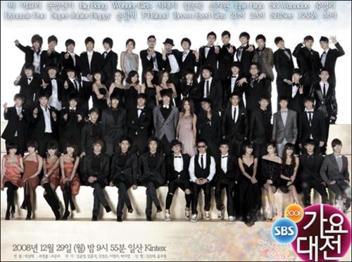 20081224_gayodaejeon