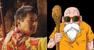 dragonball-master-roshi
