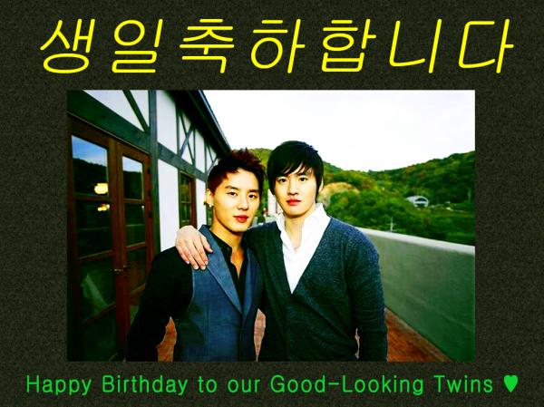 junsu_junho_birthday_banner_fgm