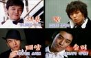 Big Bang, Parody, Big Bang, Funny! « Pop'inAsia