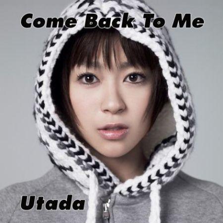 utada_hikaru_assembles_top_producers_for_new_album-20090123183124