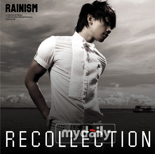 rainism-recolection