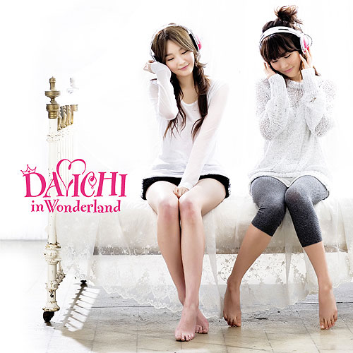 davichi-in-wonderland