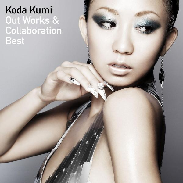 koda_kumi_works_hq