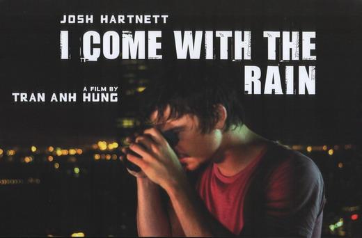 icome_rain3