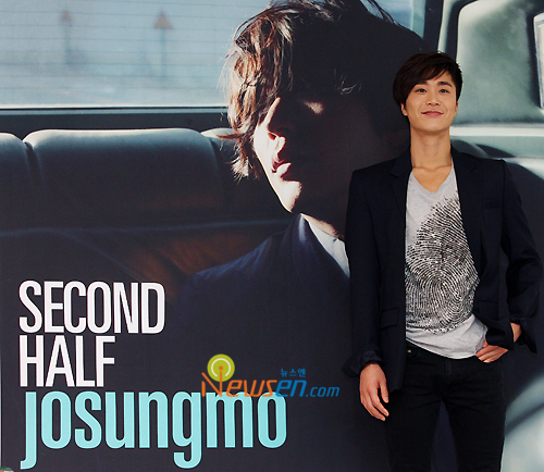 josungmo-second-half