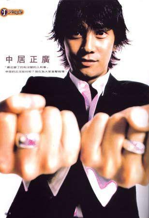 smap-masahiro-nakai-1