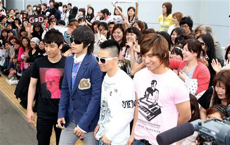 big bang in airport