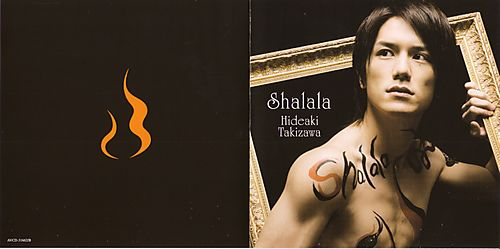 shalala cover1
