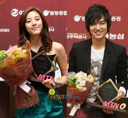 Lee Min Ho & Son Dam Bi
