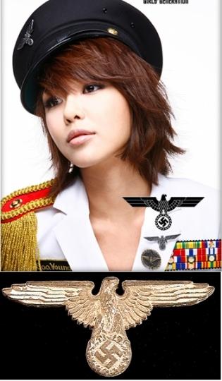 Soo Young Eaglepin