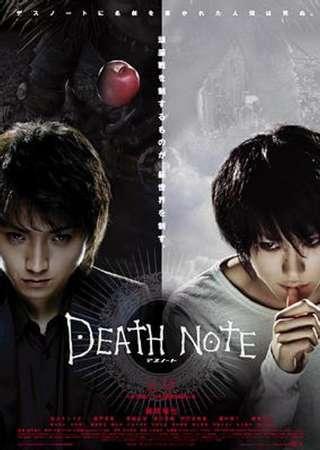 death_note_movie