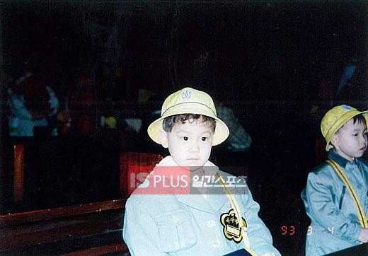 Kim Bum Kindergarden