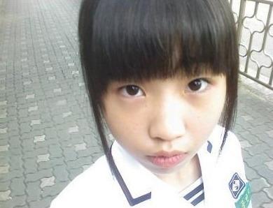 Kong Min Ji