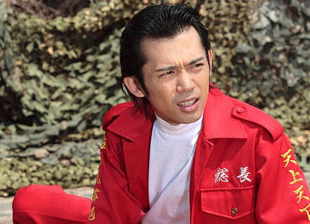 Okura Takeru (Okada Yoshinori)