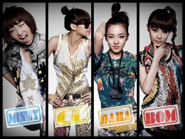 2ne1-new-wallpaper2