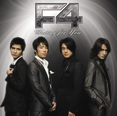 F4 Taiwan