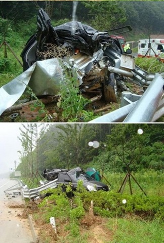 daesungcaraccident1
