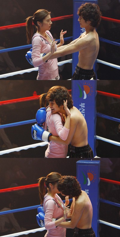 Kim Bum Son Dambi DREAM
