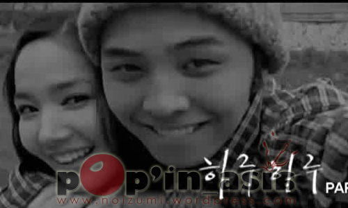 G Dragon Park Min Young