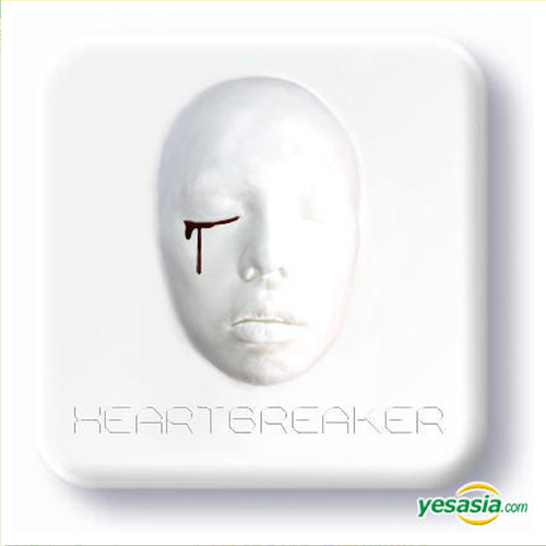 G Dragon Heartbreaker