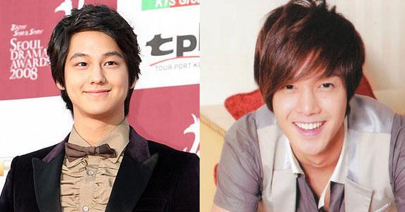 Kim Bum Kim Hyun Joong