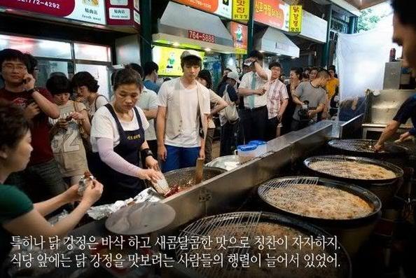 KimJoon Incheon