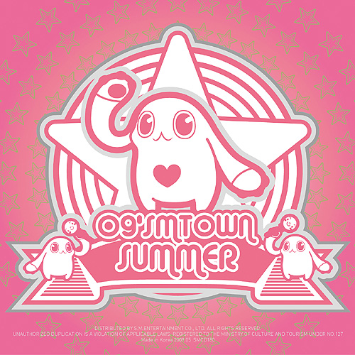 smtown 09 jacket album