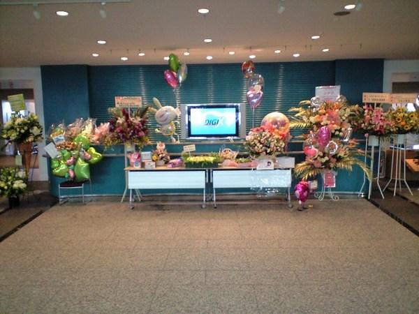 BOF japan fanmeeting