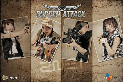 2NE1 sudden attack