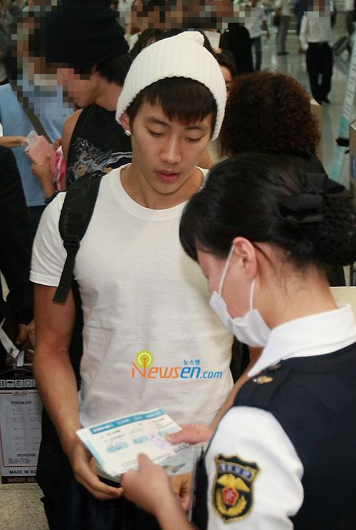 jaebum leaving korea