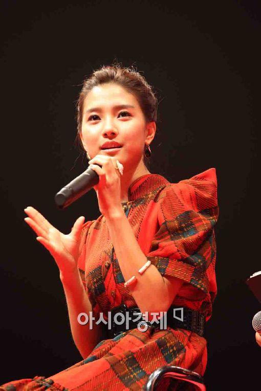 Kim so eun BOF japan fanmeeting