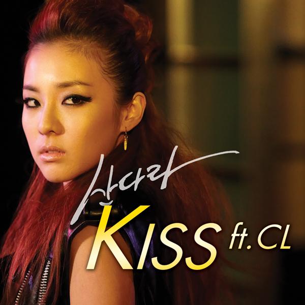 Dara Kiss