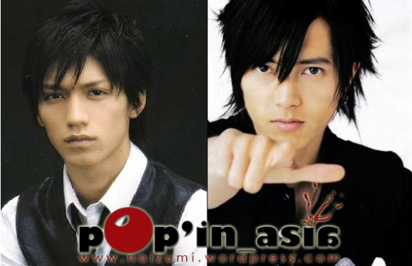 ryo-to-yamapi copy