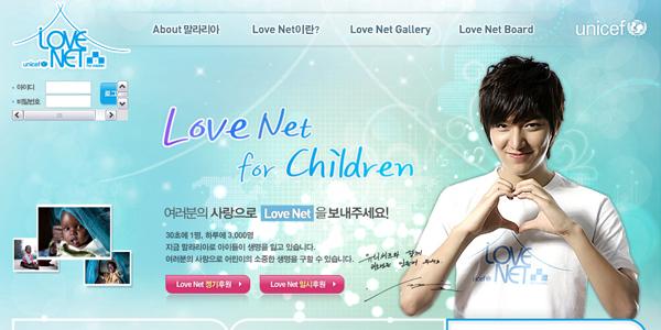 Lee Min Ho UNICEF