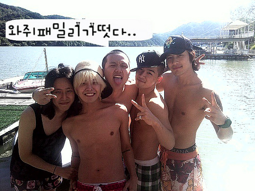 yg family summer vacation