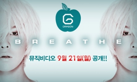 GD breathe