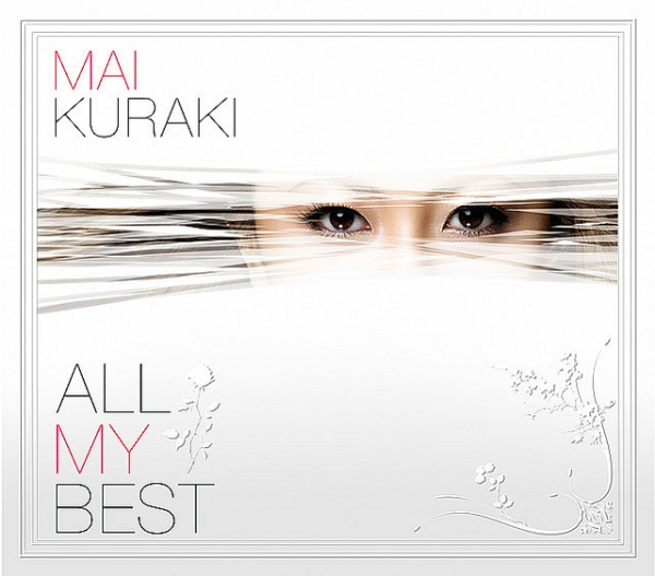 mai kuraki all my best