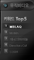 MNet Chart MBLAQ