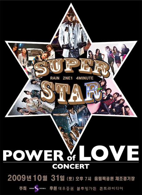 Power of Love concert
