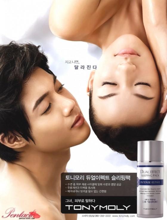 Kim Hyun Joong Tony Moly CF
