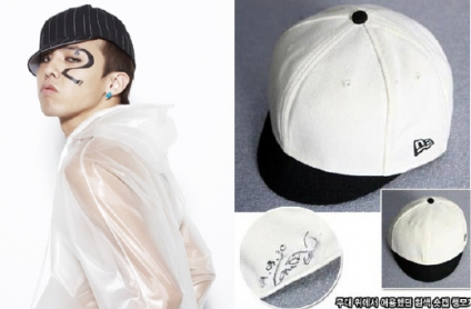 G Dragon Charity Hat