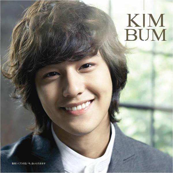 Kim Bum album