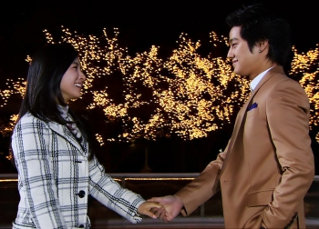 Kim Bum Kim So Eun