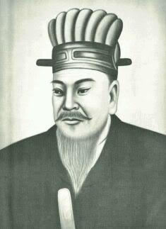 General Kim YuShin